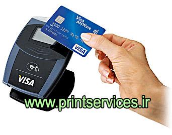 خدمات کارت های دیجیتال