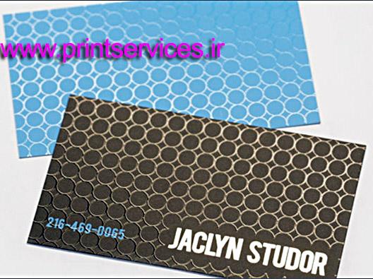 خدمات چاپ کارت ویزیت
